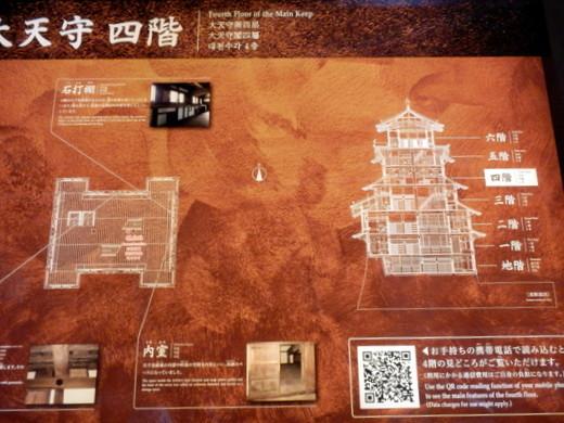 姫路城 (15)