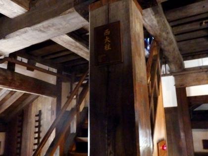 姫路城 (22)
