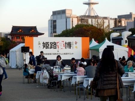 姫路城夕暮れ (21)