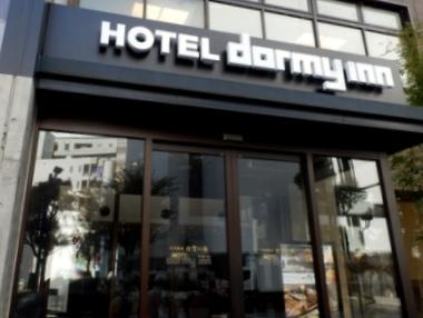 ホテル (2)