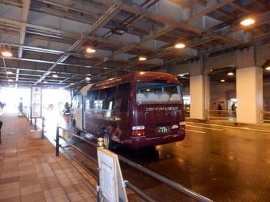 大阪駅 (1)