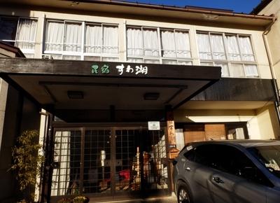 民宿 (4)