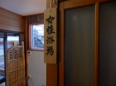 民宿 (17)