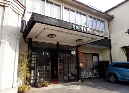 l民宿 (40)