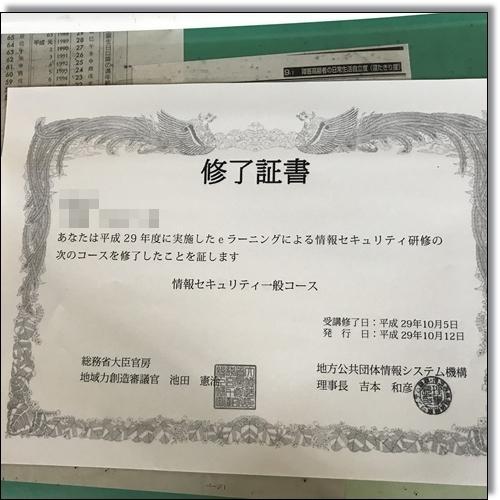 chieちゃんIMG_1817-20171012