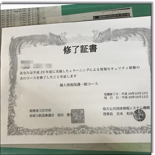 chieちゃんIMG_1818-20171012