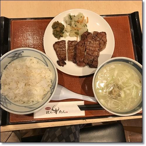 芋煮会にGOIMG_1831-20171017