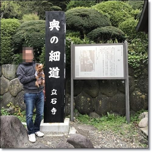 芋煮会にGOIMG_1895-20171017