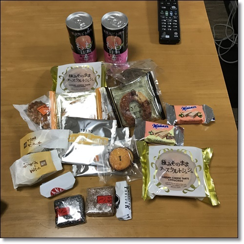 芋煮会にGOIMG_2142-20171017