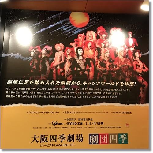 岡山IMG_2177-20171024