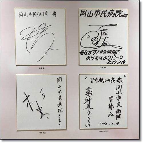 岡山IMG_2195-20171024