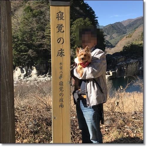 奈良井宿へIMG_2878-20171203