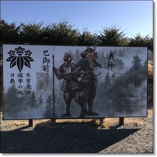 奈良井宿へIMG_2887-20171203