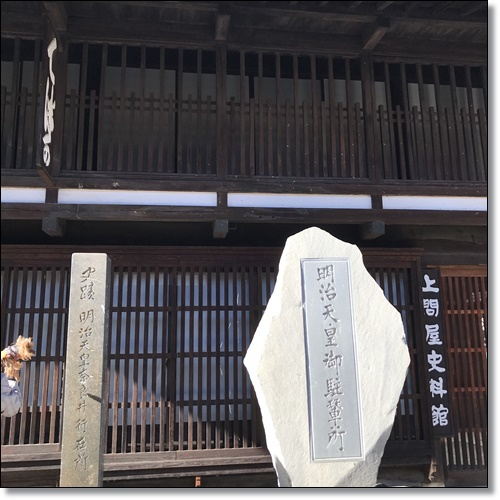 奈良井宿へIMG_2905-20171203