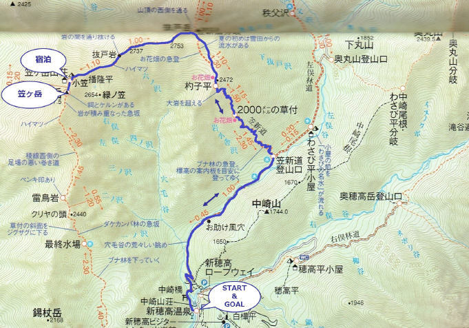 20171101_route.jpg