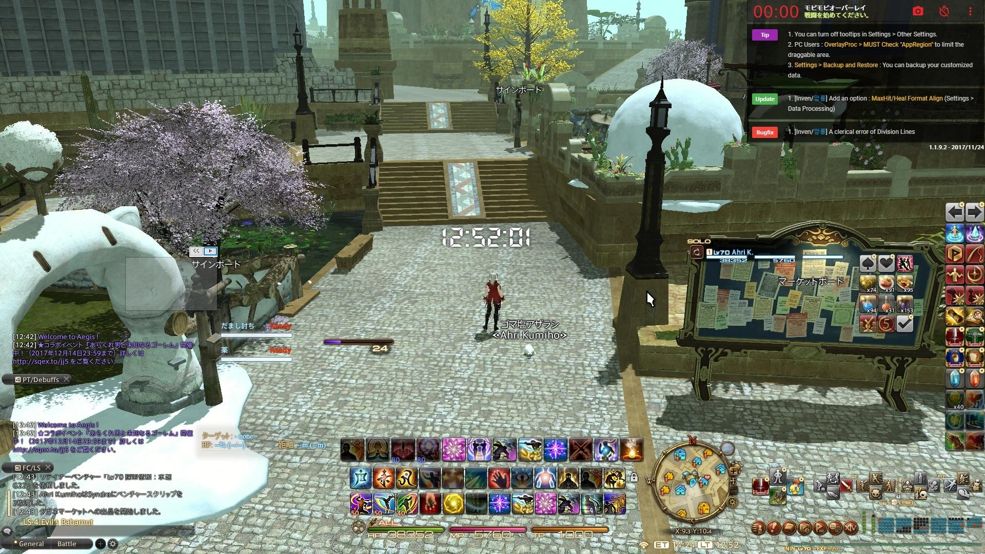 ACT HaeruTime - Final FantasyXIV