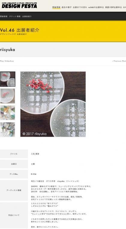 Image-1_convert_20171024170812.jpg