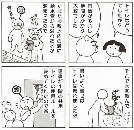 20171012154620043.jpg