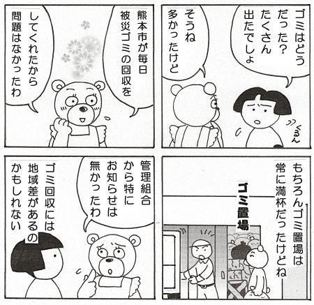 20171020013408881.jpg