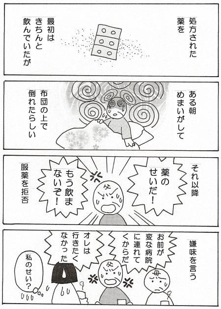 201712042200334ac.jpg