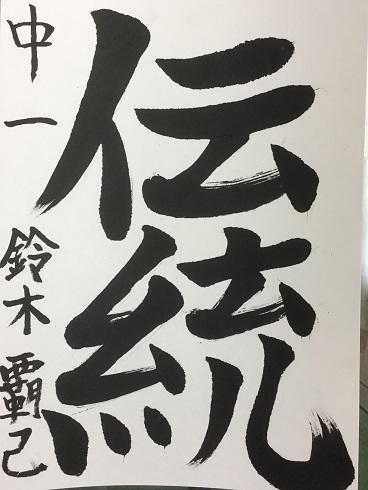 IMG_2791鈴木はおとc13