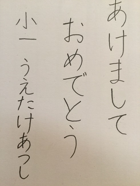 IMG_3196 (1)