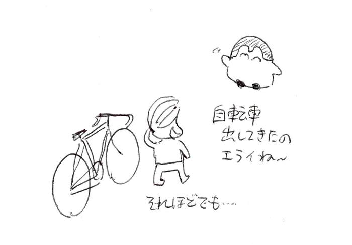 18_1010_12.jpg