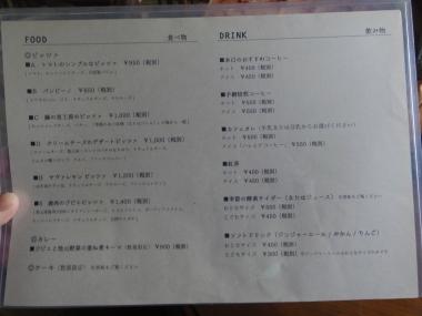 DSC03827.jpg