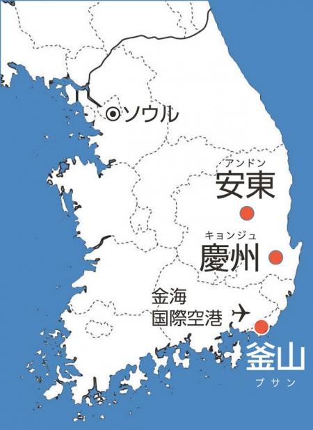 201710kyonan1.jpg