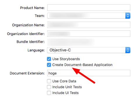 プロジェクトでDoc Base Appにチェック