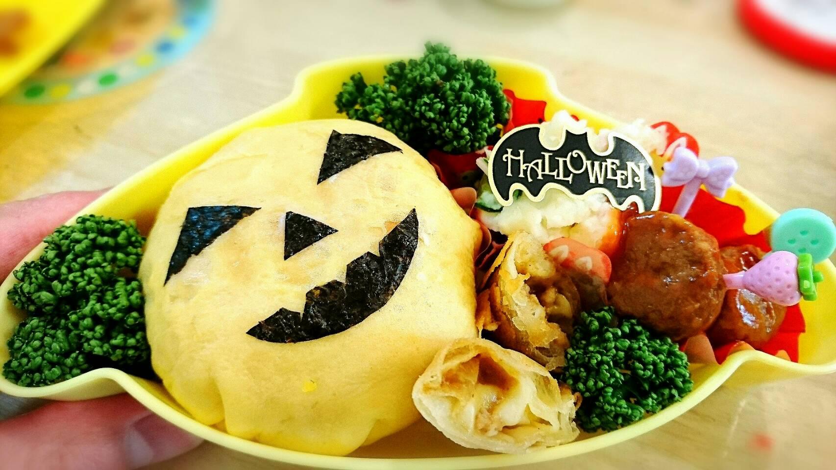 【お弁当】ハロウィン弁当