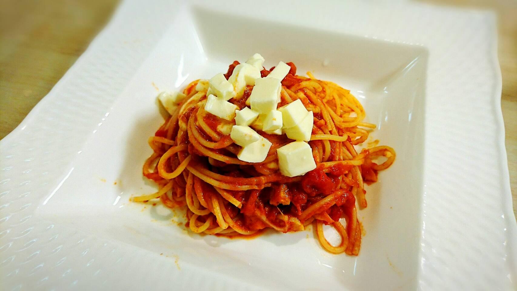 【パスタ】モツァレラチーズのトマトソーススパゲティー