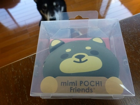 mimi POCHI-Friends2
