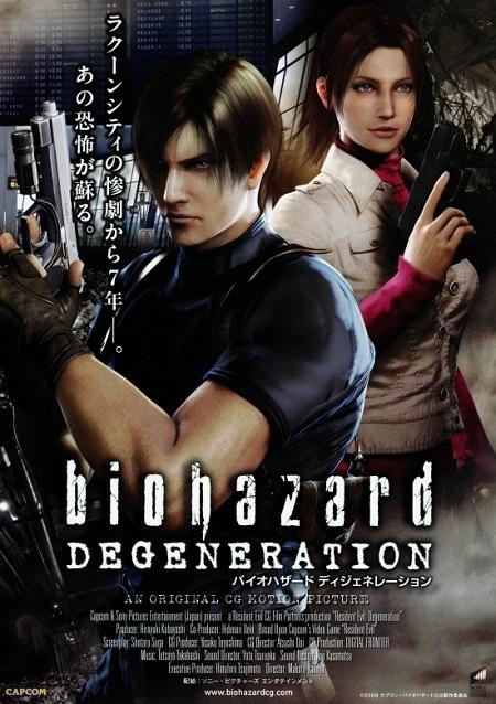 Degeneration (1)