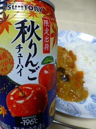 100kcal完熟トマトとなすのキーマカレー8