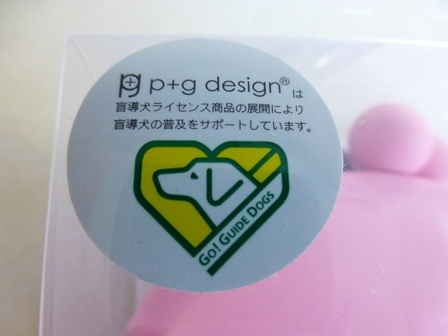 p_g design17