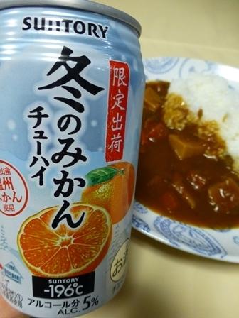 100kcal北海道野菜のビーフカレー8