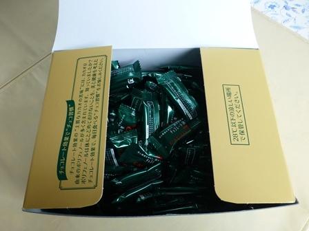 チョコレート効果大容量7