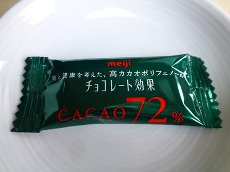 チョコレート効果大容量12
