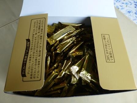 チョコレート効果大容量18