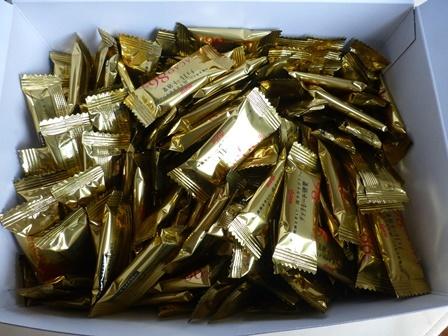 チョコレート効果大容量19