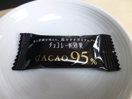 チョコレート効果大容量28