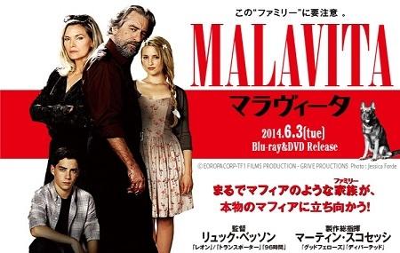 MALAVITA1.jpg