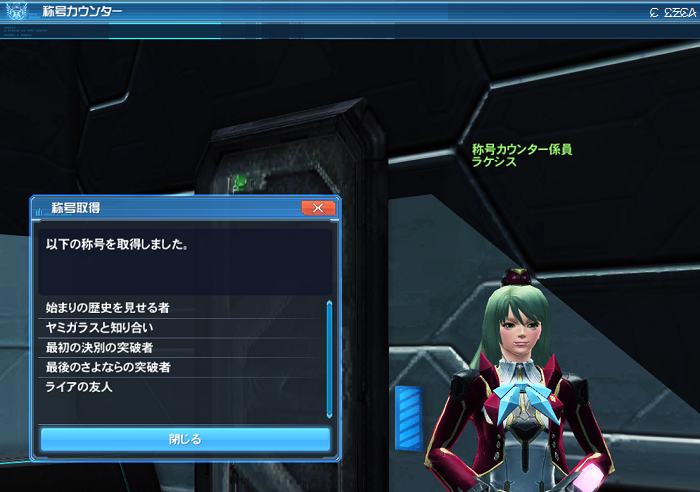 pso20170921_213250_000.png