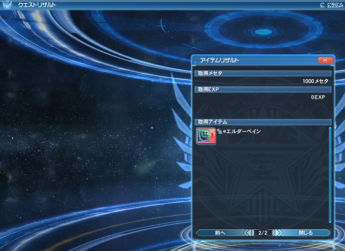 pso20171023_223133_030.png