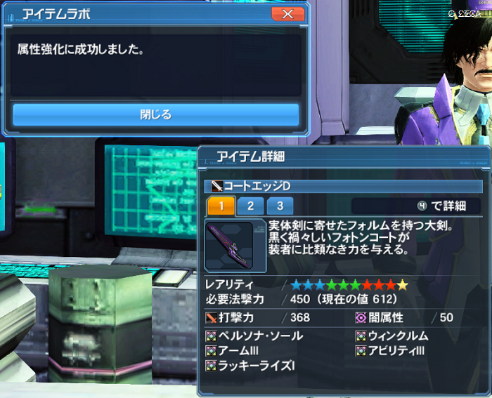 pso20171109_214304_006.png