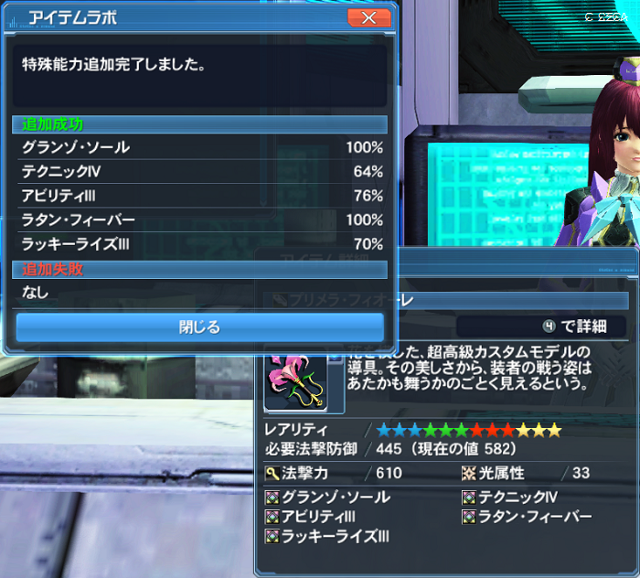 pso20171111_210104_002.png