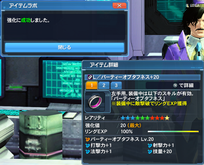 pso20171117_223526_000.png