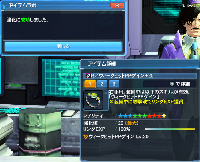 pso20171117_223534_001.png
