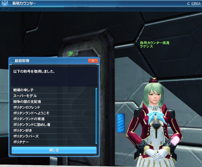 pso20171130_204321_000__10.png